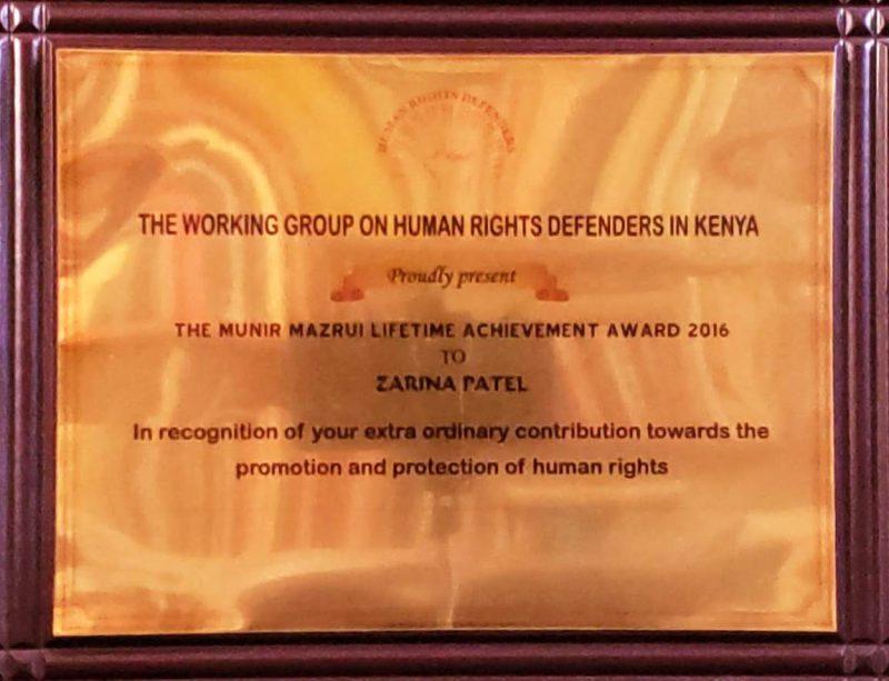 Awards Munir Mazrui Life Time Award