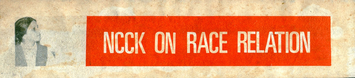 Formation of the Race Relations Committee 7